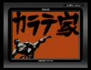 GBA リズム天国 カラテ家2 【パーフェクト】