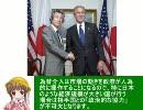 【ニコニコ動画】アイアイとゆっくりの経済講座その10「円高と国債金利」を解析してみた