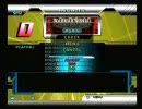 DDR SuperNOVA2 PARANOiA HADES (CHALLENGE) トレーニング 低速部のみ