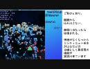 【ニコニコ動画】[C++] C++でSTG制作なう。 [ゲーム開発]を解析してみた