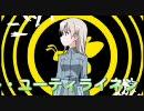 エイラバチ 【ストライクウィッチーズ2】 thumbnail