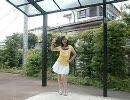 【ぴのぴ】Yellow踊ってみた thumbnail