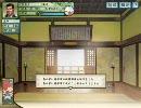 【太閤立志伝5】 神 保 立 志 伝 ! その11【地味実況】
