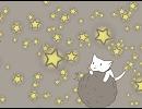 【Da-little】Starduster を歌ってみた【ジミーサムP】