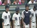 【ニコニコ動画】【高校野球史に残る】 仙台育英 対 開星 【9回の攻防】】を解析してみた