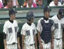 【高校野球史に残る】 仙台育英 対 開星 【9回の攻防】】