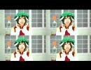 【ニコニコ動画】【似非立体音響_Bien】東方田代まさし\射命丸/  ウルトラ☆テングを解析してみた