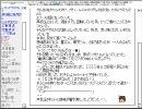 【洒落怖】怖い話も皆で読めば怖くない!…かも【実況】part7-5 thumbnail