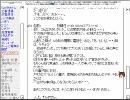 【洒落怖】怖い話も皆で読めば怖くない!…かも【実況】part7-6 thumbnail
