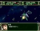 アイマス×PS第3次スパrobo12「第18話 コンスコン強襲」