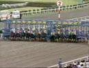 【競馬】 カラ馬が先頭でゴール 札幌日経OP