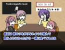 【ルカ&がくぽ】 おとなのラジオ #17【トークロイド】 thumbnail