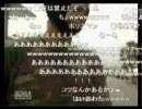 【ニコニコ動画】暗黒放送 ポリフェノール秋山 逮捕を解析してみた