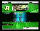 DDR SuperNOVA2 NGO (CHALLENGE) トレーニング