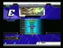 DDR SuperNOVA2 NGO (DP CHALLENGE) トレーニング