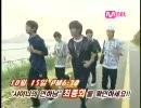 SHINee Jogging!!!