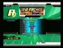 DDR SuperNOVA2 TRIP MACHINE PhoeniX (EXPERT) トレーニング
