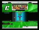 DDR SuperNOVA2 TRIP MACHINE PhoeniX (DP EXPERT) トレーニング