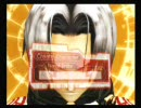 .hack G.U. 再誕をプレイpart01