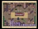 【SFC】セーラームーン-ANOTHERSTORYをプレイしてみたその7