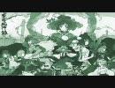 【ニコニコ動画】[東方]風神録インストアレンジ集[作業用BGM]を解析してみた