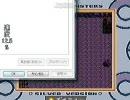 今更?ポケモン銀初めてやってみる【実況プレイ】23レポート目を等速 thumbnail