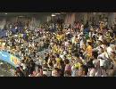 ナウいED 2010/08/14 thumbnail