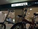 【ニコニコ動画】自転車でカレーを食べに行こう part0を解析してみた