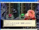 【サターン版】魔法騎士レイアース 05_C:白き氷のローゼン(後編1)