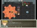 【ヘタリア】RPG作ってみた ~ヘタクエ~【Part38後編】