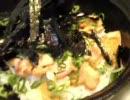 焼鳥屋さん風に鶏丼作ってみた(´・ω・) ス