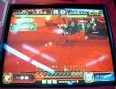 三国志大戦2 頂上対決 20070930 江東の虎vs山本五十六