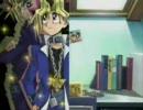 【遊戯王MAD】「変わらないもの」で王様と相棒振り返ってみた