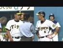 【ニコニコ動画】10_08_15 阪神金本 天井直撃ファール(誤審)の後はホームランを解析してみた