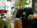 【ニコニコ動画】20100815-2ミドリアン助川の正義のラジオジャンデルジャン放送1/2を解析してみた