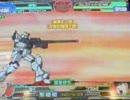 ガンダムカードビルダー0083全国対戦(大佐戦)