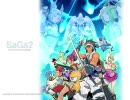 【Saga2】死闘の果てに【BGM】 thumbnail