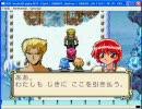 【サターン版】魔法騎士レイアース 05_C:白き氷のローゼン(後編2)