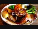 【ニコニコ動画】【英国】サンデーローストを食べに行く動画を解析してみた