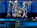 RPGツクール2000のゲーム セラフィックブルーをプレイ67