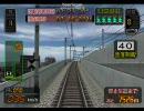 電車でGO!山陽新幹線 0系博多南線672号