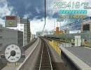 電車でGO! FINAL Win版 中央線上り 快速 #3 三鷹-中野間 音入れ替え