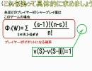 投票力指数~シャープレイ値の応...
