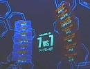 戦場の絆 屑鉄乗り JU7vs7 慌てすぎ護衛ザク装甲3 07.09.29