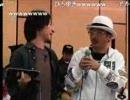 【ニコニコ動画】田代まさし またやっちゃったよ 6度目はコカインでタイーホ!ひろゆきを解析してみた