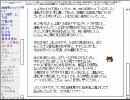 【洒落怖】怖い話も皆で読めば怖くない!…かも【実況】part7-8 thumbnail