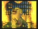 くまうた(56)  『それでも』 唄:白熊カオス