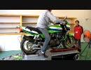 【バイク】 ZRX1200R 排気音を堪能して見る