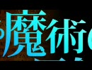 【ニコカラ】 うるおぼえで歌ってみたonly my railgun【ぐるたみん】 thumbnail