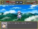 幻想少女大戦 紅(魔理沙ルート)を普通にプレイPart4